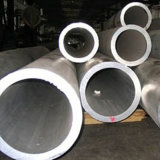 2A12アルミ合金の円形の管
