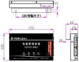 電池のパックのための高品質BMS