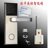 Blocage de porte électronique à télécommande d'hôtel d'acier inoxydable de satin