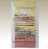 China maakte Gekleurde Plastiek Geweven Zak voor Zaad
