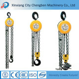 China Supplier Hand Chain Hoist Chain Pulley Block