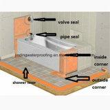 シャワーの防水膜