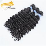 Tipo de venda quente extensões brasileiras Remy do cabelo das mulheres bonitas