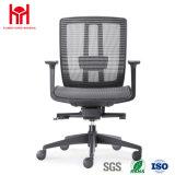 Горячий стул офиса сетки черноты цены по прейскуранту завода-изготовителя высокого качества сбывания 2017