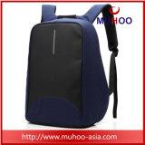 防水ナイロン青い旅行コンピュータのラップトップのバックパック袋