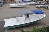 Bateau de fibre de verre de pêche de T-Dessus d'aluminium de Liya 7.6m avec du ce (SW760)