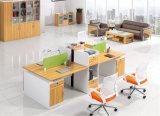현대 가정 작풍 나무로 되는 가구 모듈 사무실 워크 스테이션