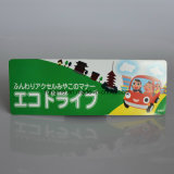 Kundenspezifischer Form-Stern-Form Belüftung-Kühlraum-Magnet
