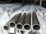 Pipe soudée duplex d'acier inoxydable