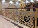 ステンレス鋼の家具の金属スクリーンは、装飾的なパネルを囲む