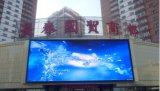 Afficheur LED P4 polychrome imperméable à l'eau pour la publicité
