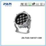 옥외 점화 SMD는 LED 투광램프 10W를 방수 처리한다