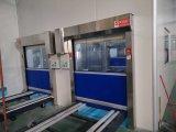 Rolamento rápido da tela rápida de alta velocidade do PVC acima da porta (HF-J66)