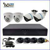 Наборы CCTV DVR Ahd системы безопасности от изготовления CCTV Wardmay