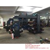Хозяйственный бумажный печатный станок Flexo принтера крена пленки печатной машины Non сплетенный