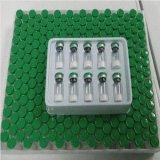 よい効果のPepitdes Melanotan II (2mg/vial)を日焼けさせる中国の工場