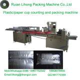 Taza plástica disponible Lh-450 que cuenta y empaquetadora