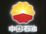 上海中国工場によってカスタマイズされるLEDのライトボックス