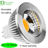 6W Dimmable DC12V MR16 LED 반점 빛