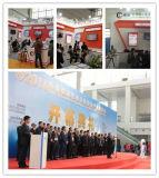 камера слежения лазера PTZ ночного видения 3W CMOS 2.0MP 300m сигнала 20X китайская