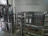 2017 traitement des eaux chaud de RO de PVC de pente de la vente un