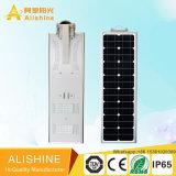 5W-140W 1개의 통합 태양 가로등에서 옥외 LED 점화 정원 램프 전부