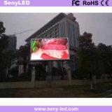 [شنزهن] مصنع خارجيّة [فولّ كلور] [لد] عرض إشارة لأنّ فيديو يعلن ([ب10مّ])