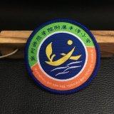 Correção de programa tecida de Merrowed do projeto emblema feito sob encomenda popular