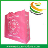 China Cheap Recycle Sac à main en stratifié non tissé Shopping Bag