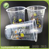 [1000مل] كبيرة مستهلكة بلاستيكيّة الفشار فنجان