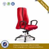 赤いカラーオフィスの椅子(ファブリック椅子) (HX-AC012A)