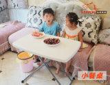 다채로운 플라스틱 테이블 30inch 조정가능한 개인적인 테이블
