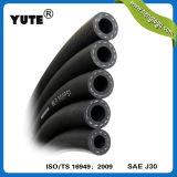 "Yute 5/16 "" SAEの標準専門のゴム製ホースの燃料経路ホース"