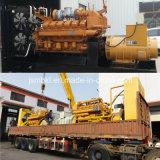 Jogo de gerador Diesel do motor de Jichai da energia eléctrica de preço do competidor 1000kw/1250kVA