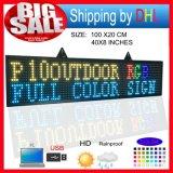 P10 RGB LED Adve를 위한 옥외 풀 컬러 발광 다이오드 표시 방수 두루말기 전시 전보국 또는 고품질 지원 컴퓨터 USB Programmablefor LED Billboardy