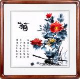 Het Chinese Schilderen van de Was van het Decor van Vier Heren voor Studie