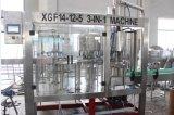 天然水のびん詰めにされた充填機(XGF)
