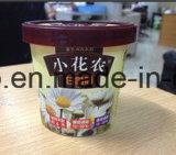 Papiercup 4/6/8/12oz für Joghurt und Eiscreme