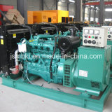 Yuchai Motor 70kw/87.5kVA öffnen Dieselgenerator