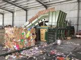 Hpm250水平のペーパーまたはプラスチック梱包機