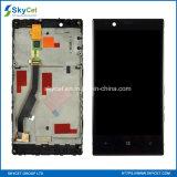 El nuevo teléfono móvil parte el LCD para Nokia Lumia 720