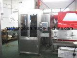 高速天然水のびんの分類機械