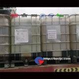 高性能Sccの具体的な使用された具体的な混和(粉の液体)