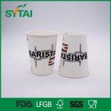 Copo de papel impresso do chá quente barato descartável do café da bebida do preço da qualidade superior