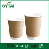 Taza de papel de la pared de Kraft del sostenedor doble del café con la tapa