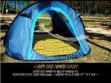 新しいOnetouchによってはテント3-4人のための携帯用容易なセットのCamhping Iking浜が現れる