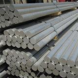 Barre en aluminium (A1050, A1060, A1070, A1100, A6061, A6062, A6063)