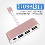 C USB2.0 USB3.0 VGA HDMI를 다중 사용한다 USB 유형 C 허브 유형 C 접합기를 타자를 치십시오