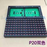 Módulo dobro do indicador de cor de P20 DIP546 (1R1G)