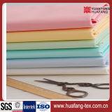 Хлопко-бумажная ткань 100% 21*21 для одежды